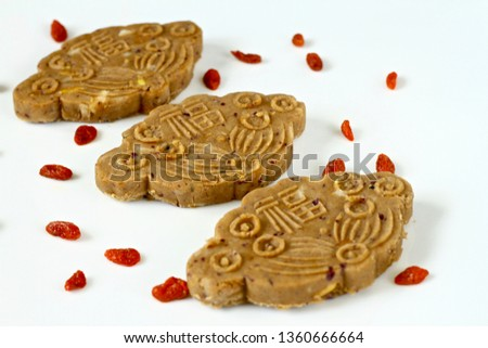 Chinese traditional cookie moon cake #1360666664