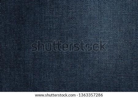 Denim jeans texture. Denim background texture for design. Canvas denim texture. Blue denim that can be used as background. Blue jeans texture for any background. #1363357286
