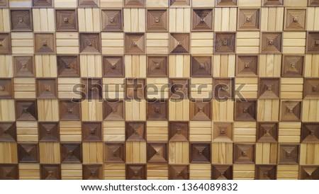 checkerboard pattern wall Royalty-Free Stock Photo #1364089832