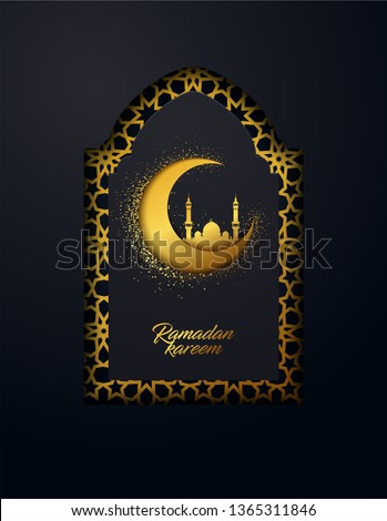 Ramadan Kareem vector background made from shiny gold ornament and effect of the cut paper. Traditional Islamic holy holiday. Creative design greeting card, banner, poster. #1365311846