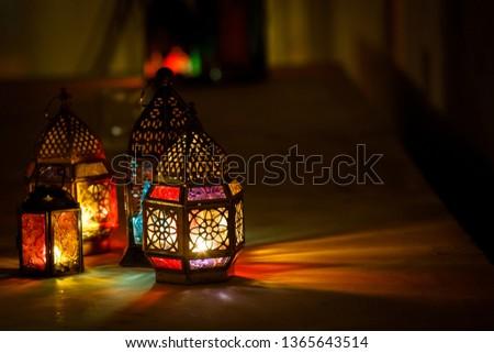 Ramadan lantern welcoming Ramadan Kareem #1365643514