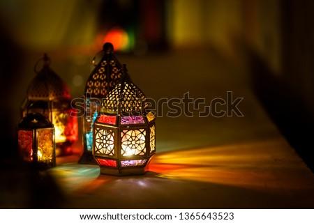 Ramadan lantern welcoming Ramadan Kareem #1365643523