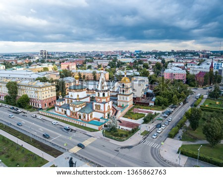 Russia, Irkutsk. The Cathedral of the Epiphany of the Lord. Orthodox Church, Catholic Church. Aerial Photography #1365862763