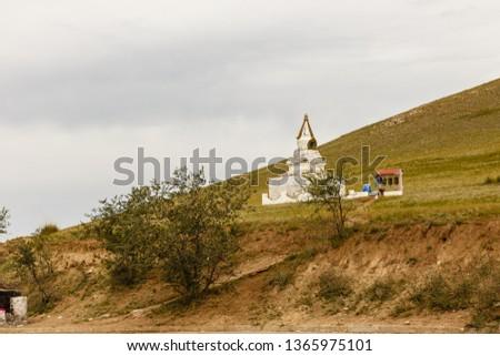 Buddhist stupa on the pass near the road, Mongolia #1365975101