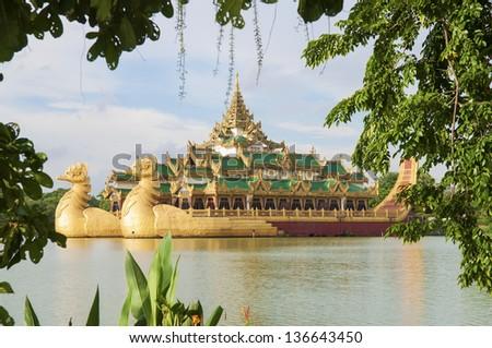 royal barge in yangon myanmar park #136643450