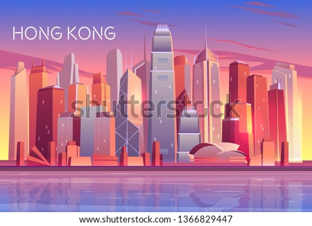 Hong Kong city evening, morning skyline cartoon vector with sunset light reflecting in skyscrapers buildings glass windows on bay shore illustration. Metropolis downtown, urban architecture background Royalty-Free Stock Photo #1366829447
