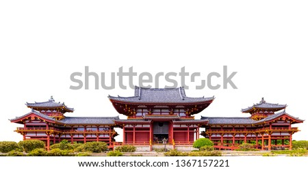 Byodo in Temple (Japan) isolated on white background Royalty-Free Stock Photo #1367157221