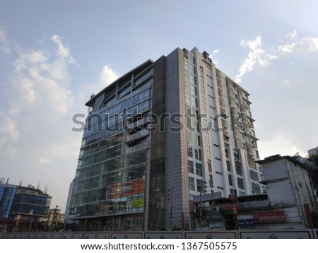 Dhaka, Bangladesh-12 April 2019: modern building in the city of Dhaka at mid-day. #1367505575