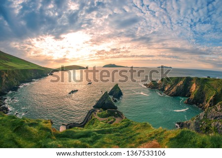 Ring of Dingle Peninsula Kerry Ireland Dunquin Pier Harbor Rock Stone Cliff Landscape Seascape #1367533106