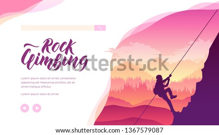 Silhouette of man climbing to top of rock on wild nature background. Alpinist, mountaineer conquering a peak. Concept of achieving goal, success, sport lifestyle, overcoming difficulties. Copy space.