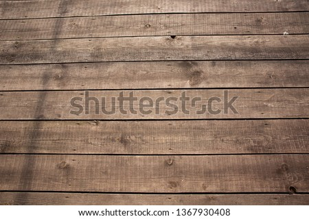 Weathered wood wall texture. Architectural background #1367930408