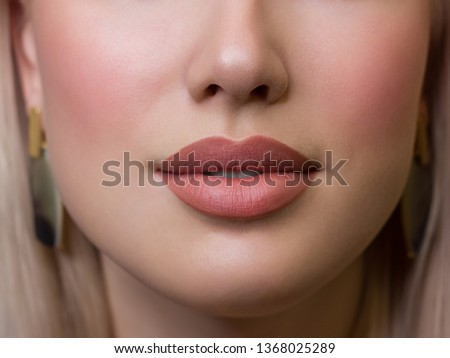 Sexual full lips. Natural gloss of lips and woman's skin. The mouth is closed. Increase in lips, cosmetology. Natural lips. Great summer mood with open eyes. fashion jewelry. Pink lip gloss #1368025289