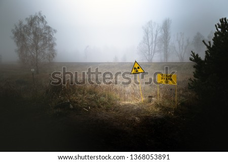 Beware of Radioactivity sign in Chernobyl Outskirts 2019 #1368053891