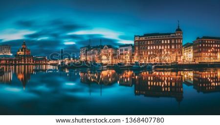 Helsinki, Finland. Panoramic View Of Kanavaranta Street With Uspenski Cathedral And Pohjoisranta Street In Evening Night Illuminations. #1368407780