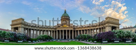 Saint Petersburg. Museums of Russia. Kazan Cathedral. Churches of Russia. Nevsky Prospect in the summer. Architecture of Petersburg. Panorama of St. Petersburg. #1368438638