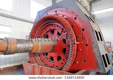Large motor coil #1368516800