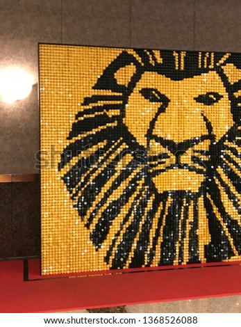 Panel of the Lion King musical.