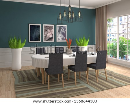 Interior dining area. 3d illustration #1368644300
