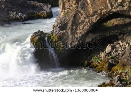 Akureyri's Waterfalls - Iceland #1368888884