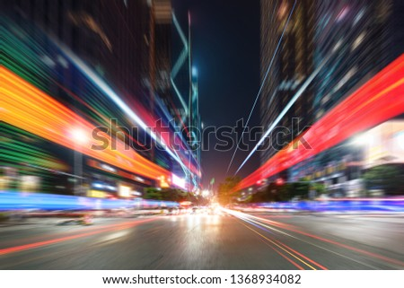 abstract image of blur motion of cars on the city road at night #1368934082