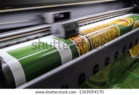 Large format digital printing machine and moving print head #1369094570
