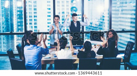 business team meeting, smiling with team, success concept #1369443611