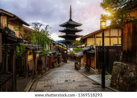 Beautiful morning at Yasaka Pagoda and Sannen Zaka Street in summer, Kyoto, Japan. Yasaka Pagoda is the famous landmark and travel attraction of Kyoto. #1369518293