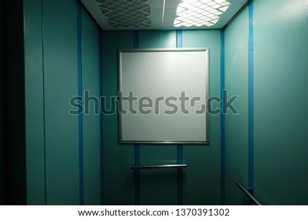Mockup.  Advertising Board in the Elevator