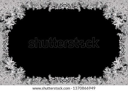 texture of patterns on frozen window glass  #1370866949