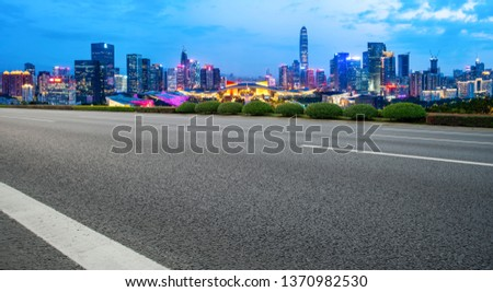 Road and skyline of urban architecture #1370982530