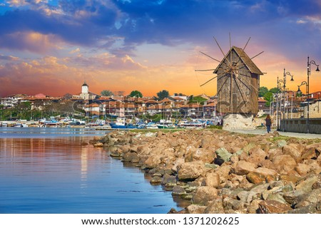Wooden windmill, old town Nessebar, Bulgaria #1371202625