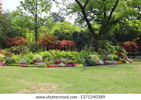 Beautiful Lake garden #1371240389