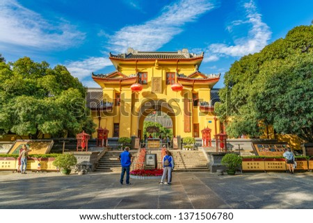 GUILIN, CHINA - NOVEMBER 01: This is the entrance to Jingjiang Princes Jade Palace, an historic site and popular travel destination on November 01, 2018 in Guilin #1371506780