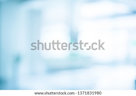 abstract blur inside cleaning sparse workplace background  #1371831980