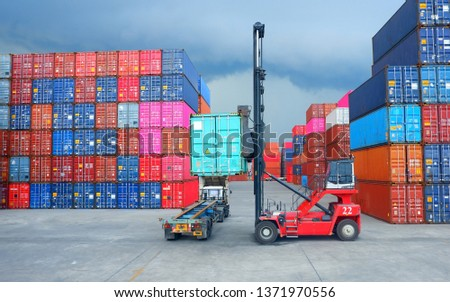 Working in a container yard Container handlers #1371970556