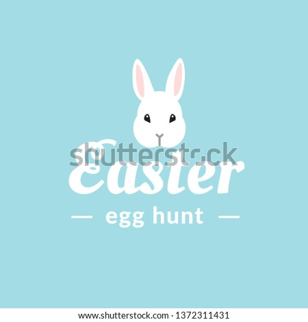 Easter Egg hunt logo design with cute white bunny rabbit head on blue background. Easter traditional event. - Vector #1372311431