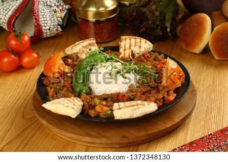 Meat saute in traditional pan - Sac kavurma, Turkish Food #1372348130