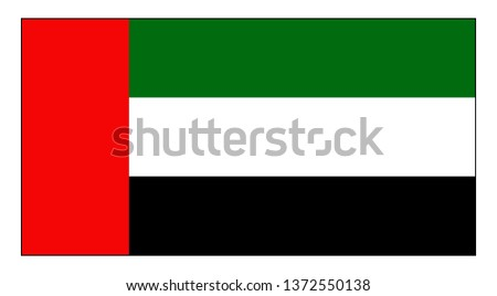 National flag of the United Arab Emirates. Vector graphics. EPS 10 #1372550138