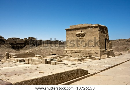 The Dendera temple near Luxor. Egypt. Africa. #13726153