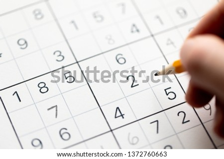 Sudoku puzzle that has not been solved yet #1372760663