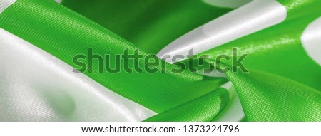 Texture, background, pattern, postcard, silk fabric, green white ovals, your projects will not go unnoticed with this fabric, buying this fabric you will be the best #1373224796