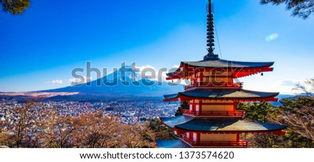 Scenic landscape at Kawaguchiko, Fuji, Japan. #1373574620