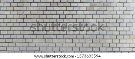 White grey brick wall texture #1373693594