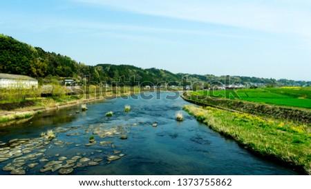 Idyllic countryside in Kyushu #1373755862