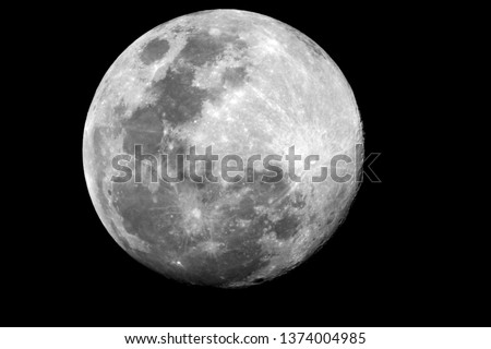 Waxing Gibbous / The Moon is an astronomical body that orbits planet Earth and is Earth's only permanent natural satellite #1374004985