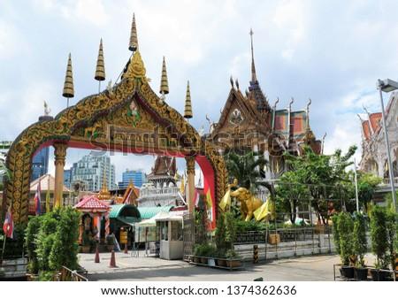 Entrance to Wat Hua Lamphong, Bangkok, Thailand #1374362636