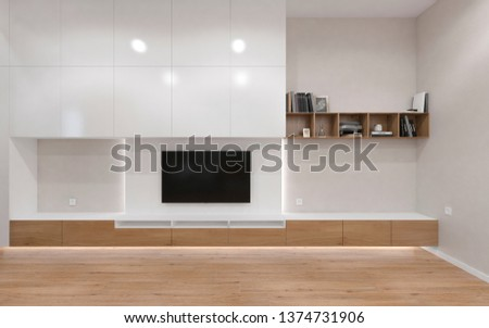 Modern interior kitchen living room. 3D-visualization #1374731906