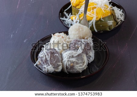 Coconut Dumpling with Pandanus Flavour and Toddy Palm Cake #1374753983