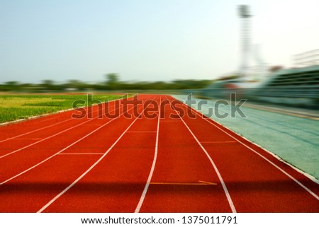 Athlete Track or Running Track #1375011791