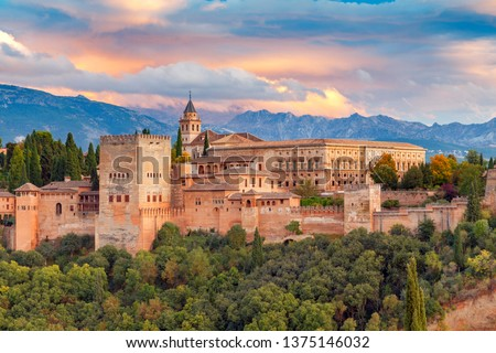 Granada. The fortress and palace complex Alhambra. #1375146032